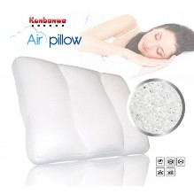 Konbanwa Air Pillow